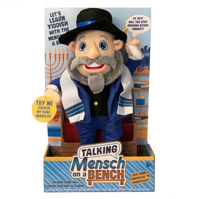 Mensch on a Bench – now he talks